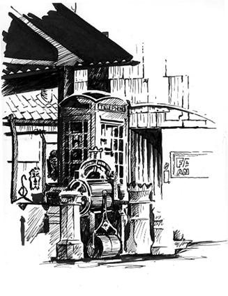 Pen sketch of Faggins Yard